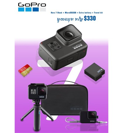 Gopro Hero7 Travel kit - out of stock