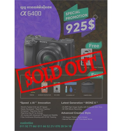Sony a6400 (New) ***Sold Out***