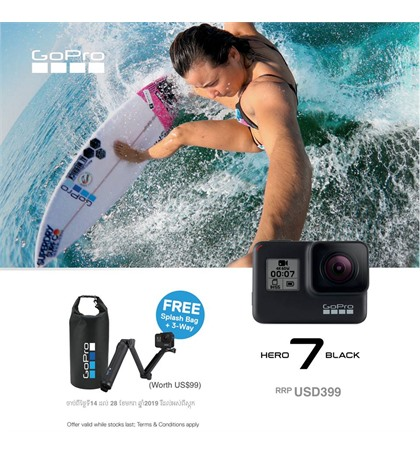 Promotion Gopro Hero7 - out of stock
