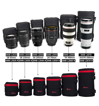 Eirmai Professional DSLR Lens Cases
