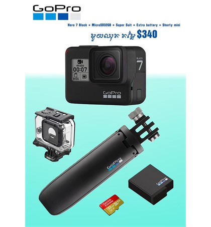 Gopro Hero7 set - out of stock